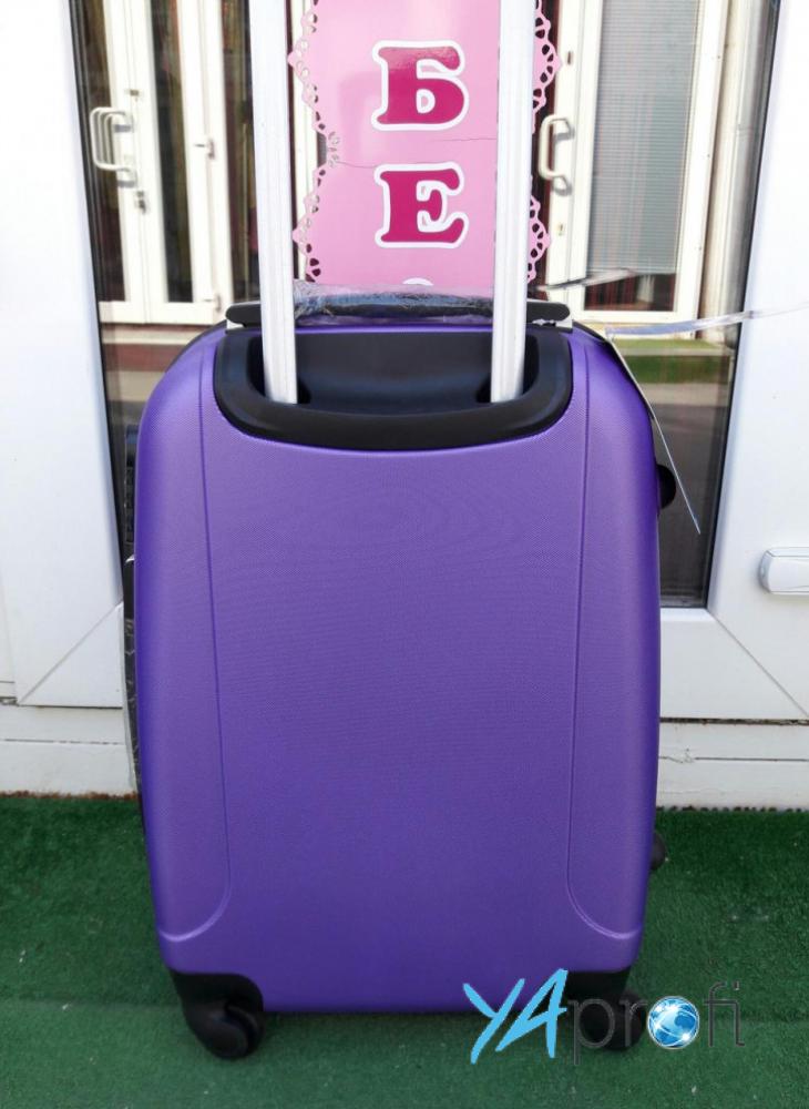 Малый пластиковый чемодан на четырёх колёсах - купить по лучшей цене ... 07f48f9b827