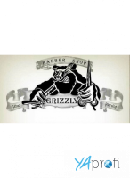 "Barber Shop ""Grizzly"""