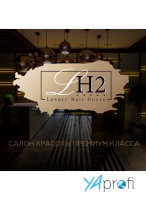 Салон «Luxury Hair House»