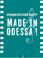 Made in Odessa